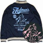 テッドマン「Tedmans」ジャージ/TJS-3200