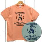 バズリクソンズ「2nd PURSUIT SQ.FLYING TIGERS」スコードロン半袖Tee/br78776