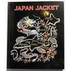 テーラー東洋「JAPAN JACKET BOOK」スカ本/tt01840