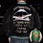 テーラー東洋スカジャン「I343RD BOMB SQDN×龍」別珍スカ/tt12064-119