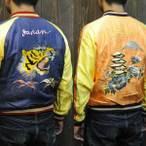 テーラー東洋スカジャン「牡丹×虎」NO-809/tt12556-159