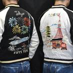 東洋スカジャン「TOKYO2020×TOKYO1945」港商モデル・NO-896/tt14632-119