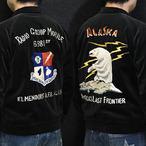 東洋スカジャン「RADIO GROUP MOBILE×LIGHTNING&POLAR BEAR」襟付きスペシャル別珍スカ・NO-392/tt14754